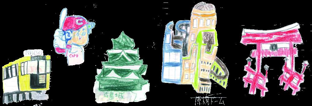 広島名物のイラスト